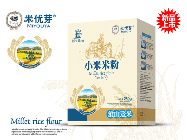 淮山薏米—小米米粉