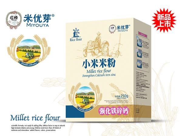 强化铁锌钙—小米米粉
