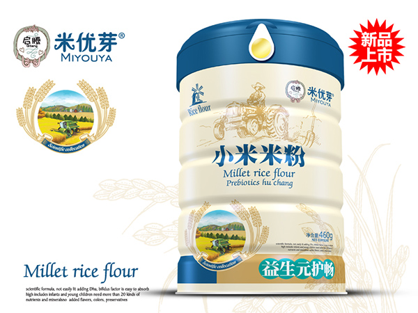 益生元护畅—小米米粉