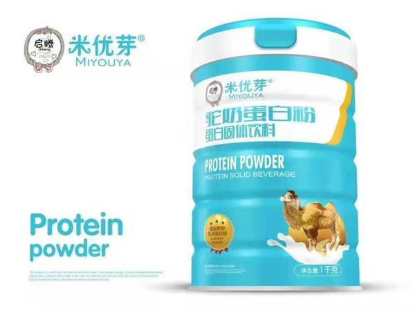 驼奶蛋白粉